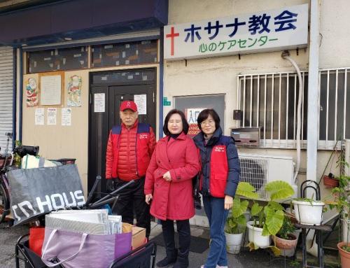 일본 오사카 호산나교회 5K사역 보고